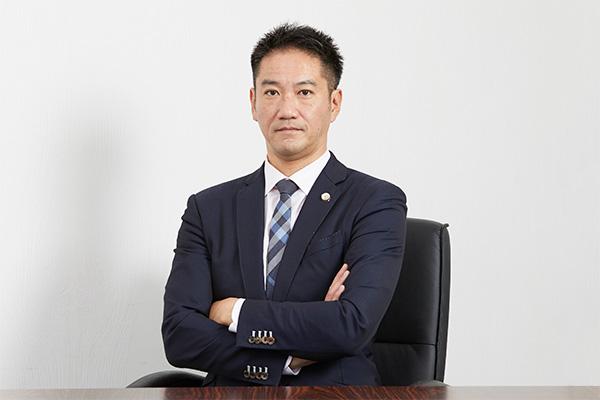 福岡法律事務所長 弁護士 今西眞