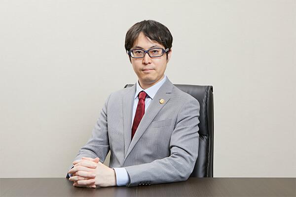 横浜支部長 弁護士 沖田翼