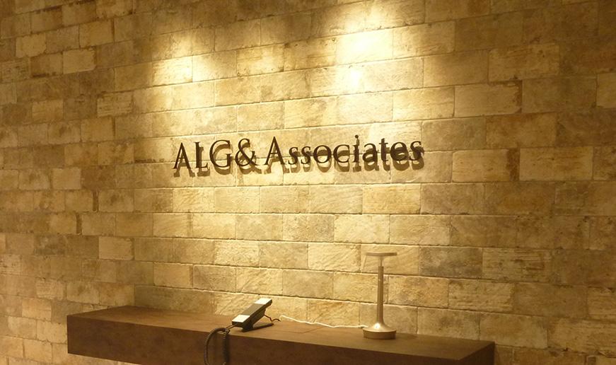 弁護士法人ALG&Associates 神戸法律事務所 エントランス