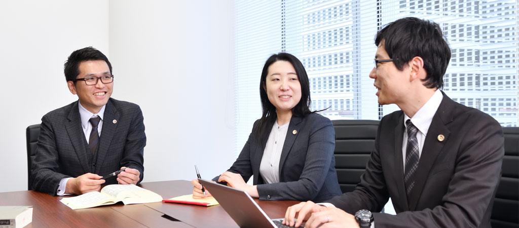 大阪法律事務所の意見交換